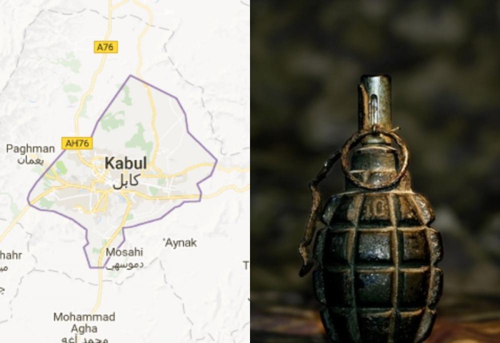 Afghanistan: Blast kills at least 10 in Kabul