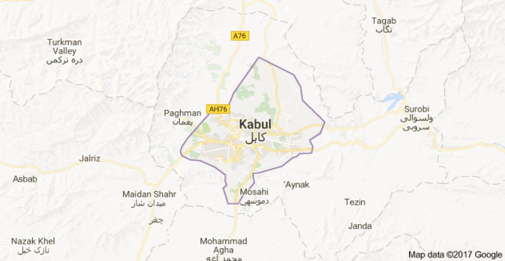 Kabul suicide blast: Death toll touches 15, at least 20 injured