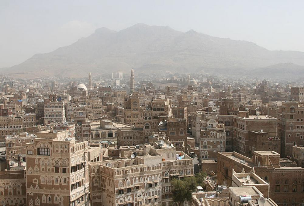 Almost 400 hospitals in Yemen destroyed in airstrikes during 4-year war: Health Ministry