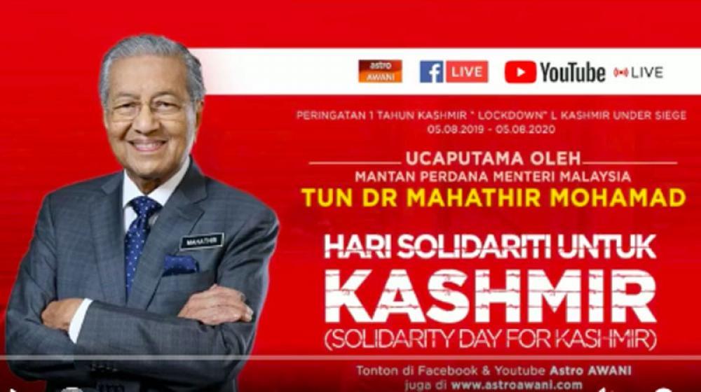 Twitter users slam former Malaysian PM Mahathir Mohamad over Kashmir remark