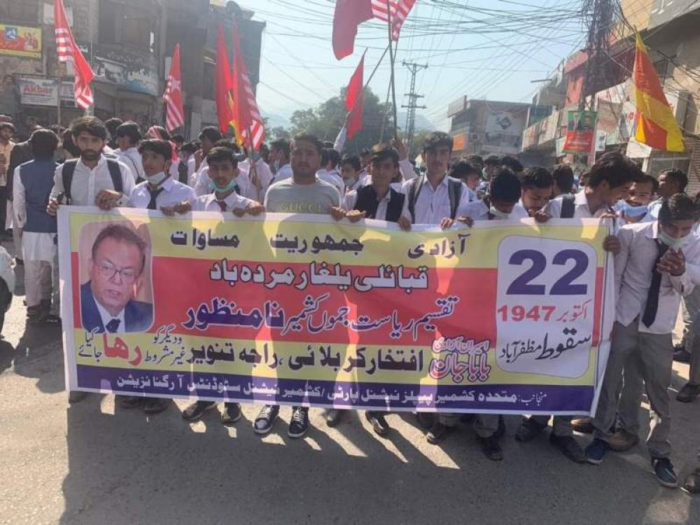 Pakistan-occupied Jammu and Kashmir (PoJK) witnesses demonstrations on Black Day