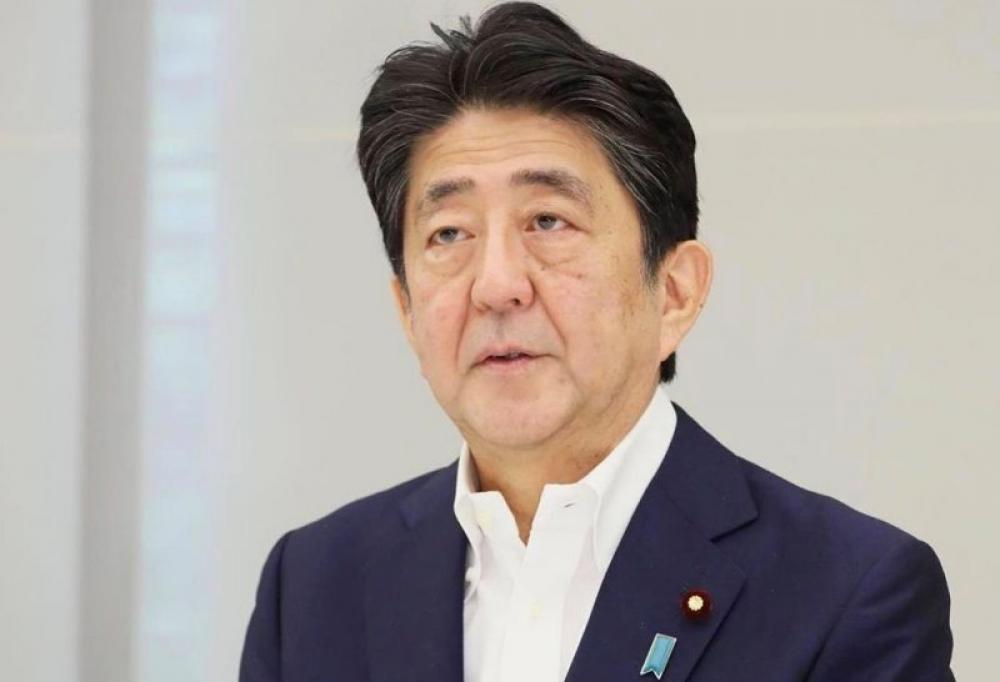 Japanese PM Shinzo Abe resigns