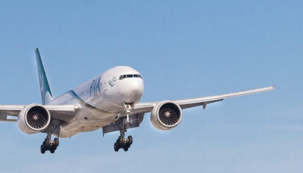 Fake licence: European Union bans Pakistan International Airlines