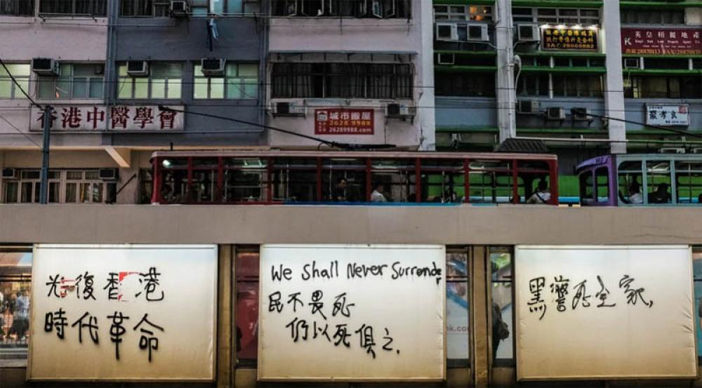 Hong Kong witnesses protest over second anniversary of 2-19 anti-govt demonstrations