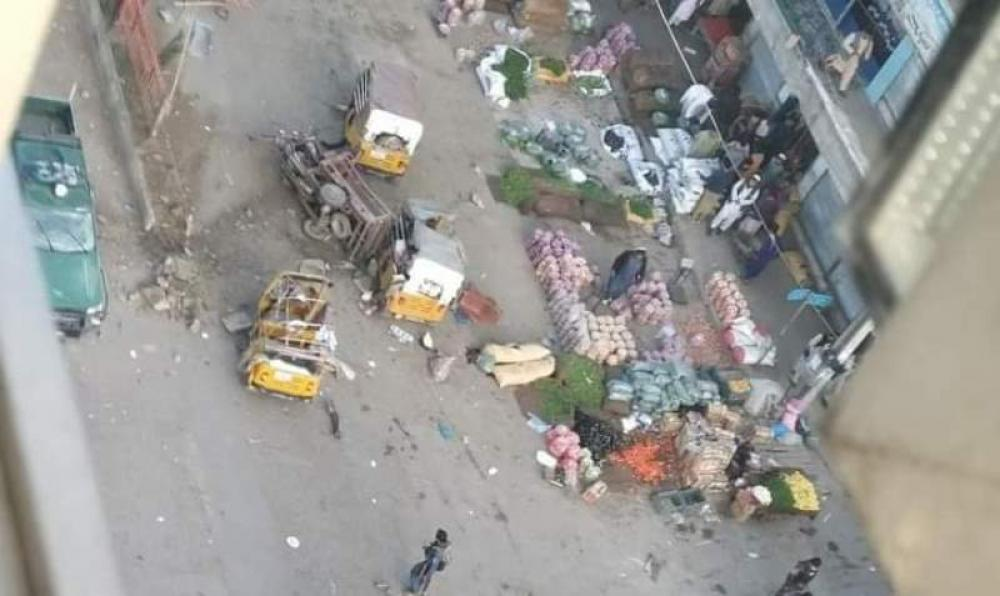 Afghanistan: Nangarhar blast kills 2 civilians, injures over a dozen