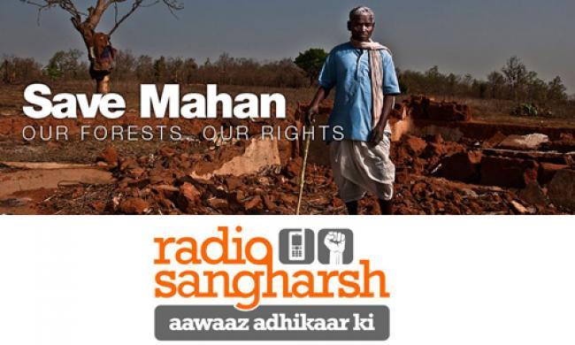 RADIO SANGHARSH: A Greenpeace initiative in Madhya Pradesh