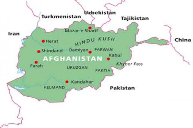 Afghanistan: 9 killed in suicide attack
