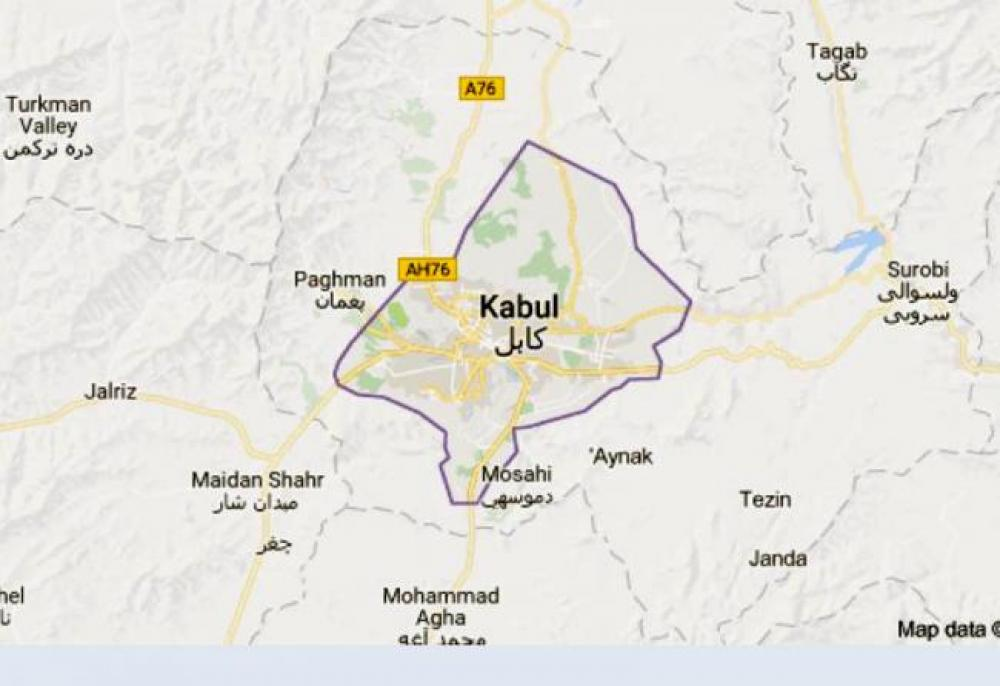 Roadside bombing leaves two officials injured in Afghanistan