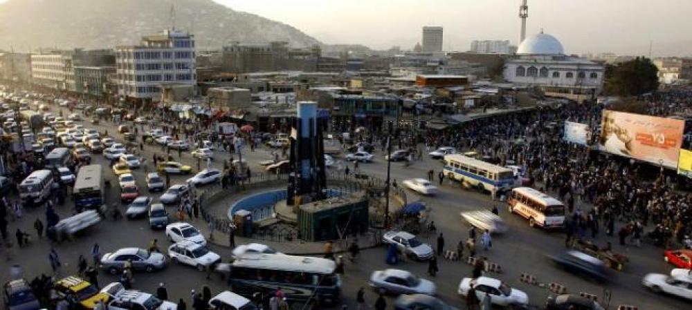 Bomb blast rocks Afghanistan