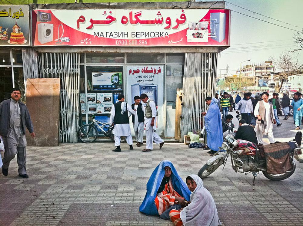 Eight civilians killed in roadside bomb blast in N Afghanistan