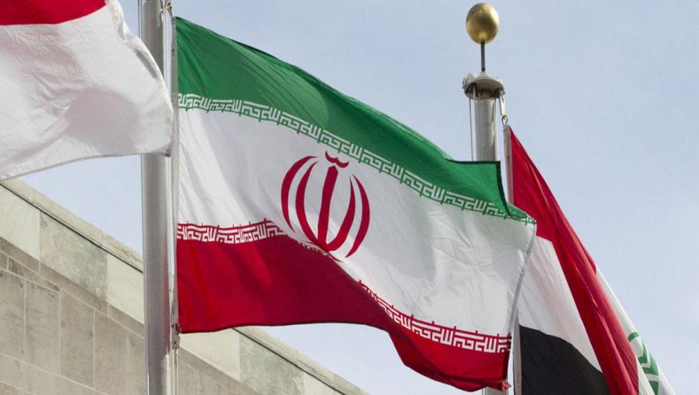 Security Council condemns 'heinous and cowardly' attack in Iran