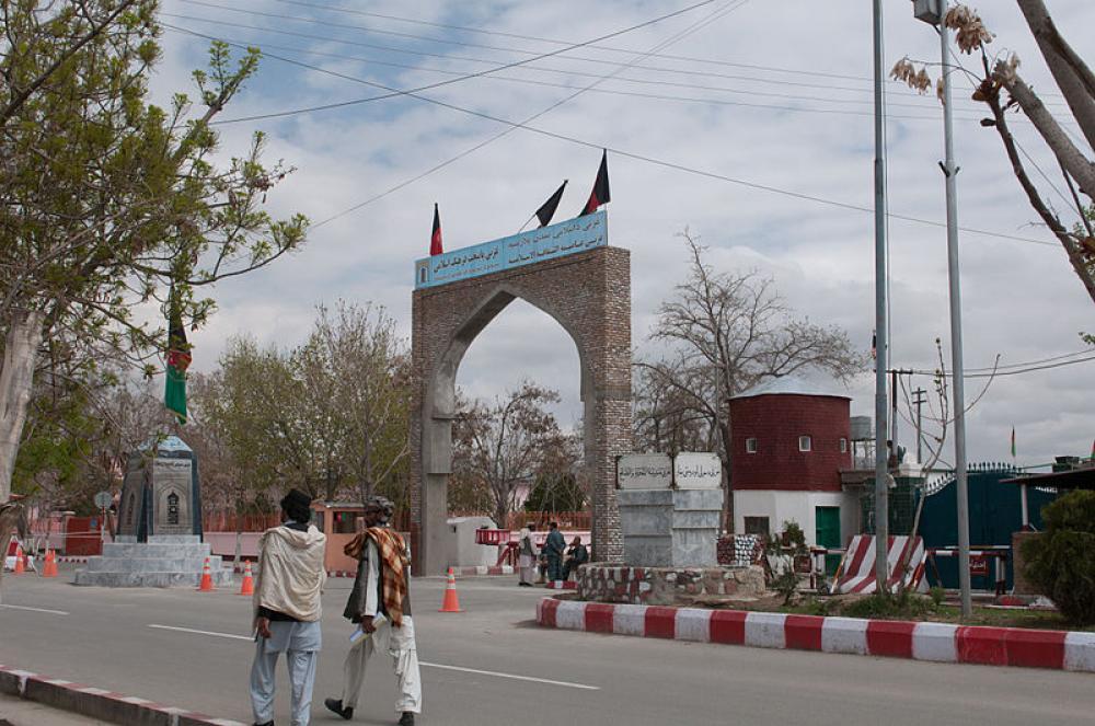 Afghanistan: Blast in Ghazni leaves 10 killed