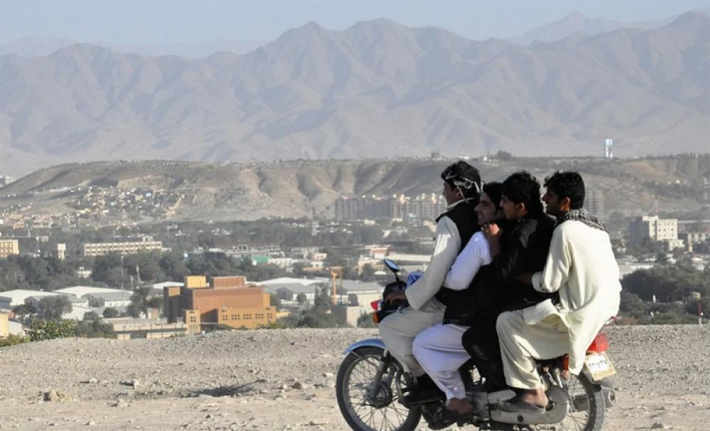 Afghanistan: Security forces thwart suicide attack attempt