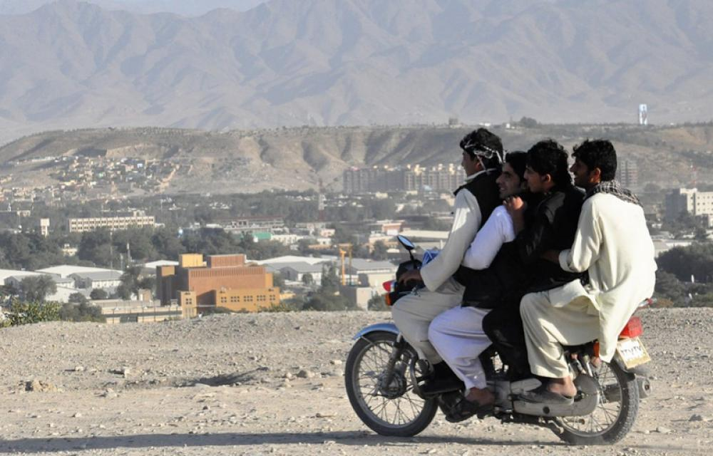 Afghanistan: Blast leaves five people killed