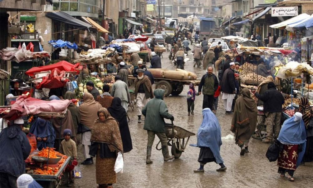 Afghanistan: Blast rocks Kabul city, 2 dead