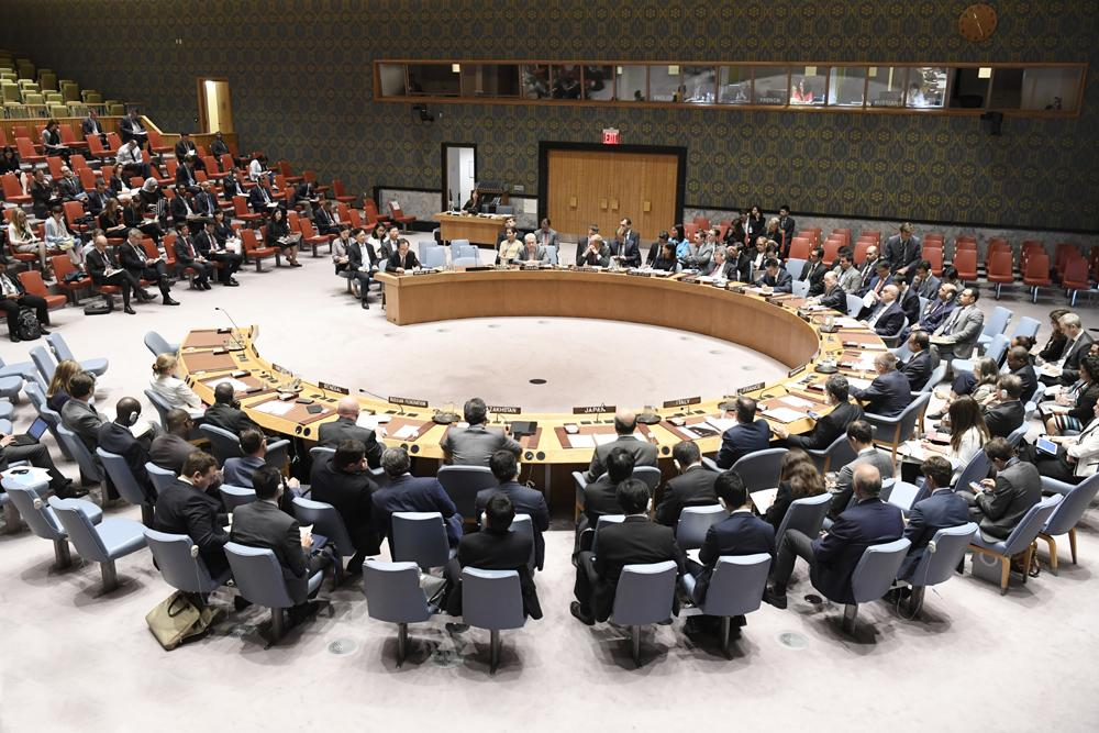 Security Council emergency meeting on latest nuclear test by DPRK