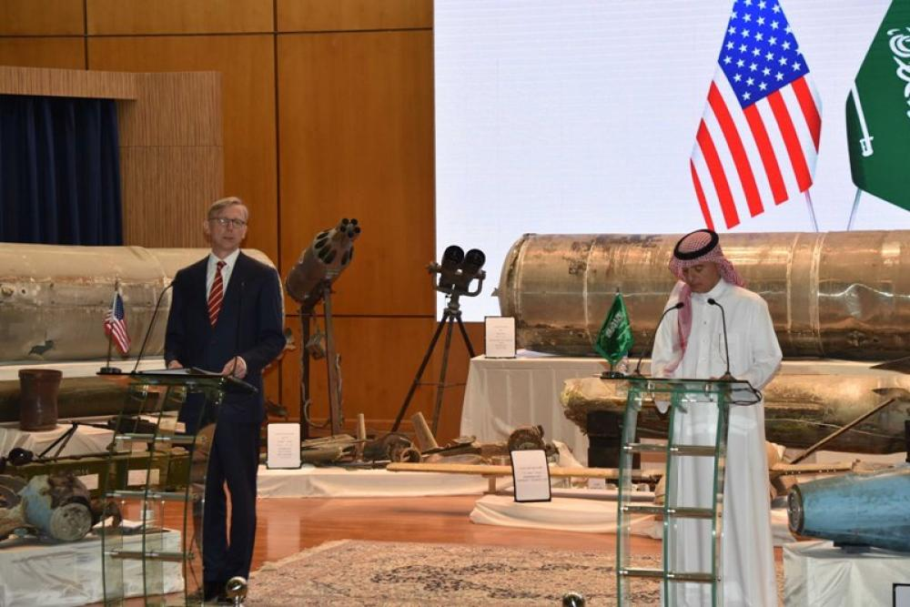 Joint press conference Saudi Minister of State for Foreign Affairs Adel Al-Jubeir and U.S. Special Representative for Iran Brian Hook