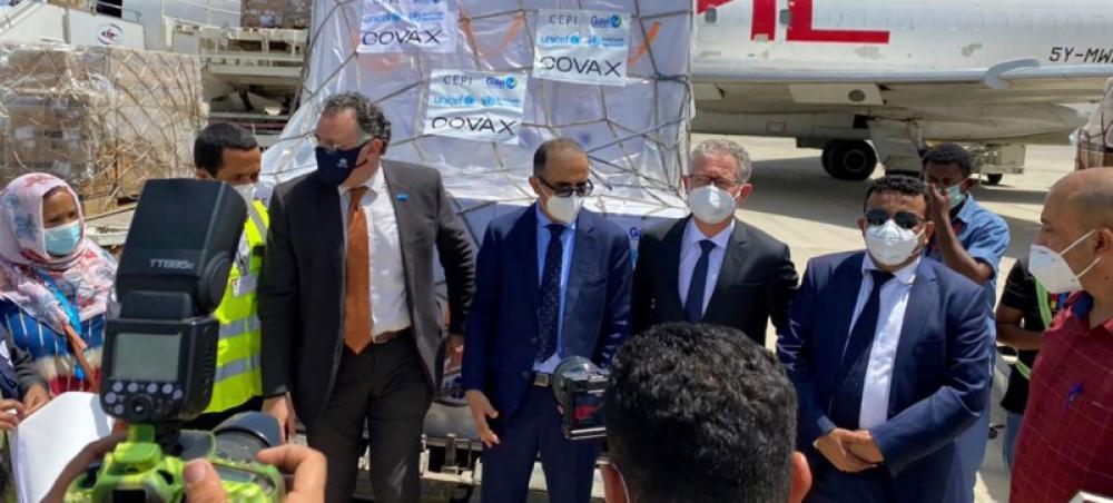 Yemen: Arrival of COVID-19 vaccines a 'gamechanger'