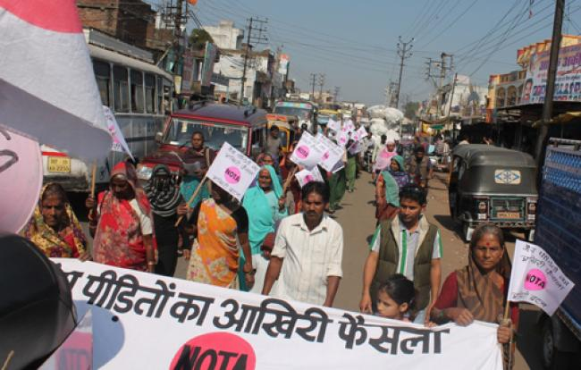 Bhopal gas survivors hold NOTA rally