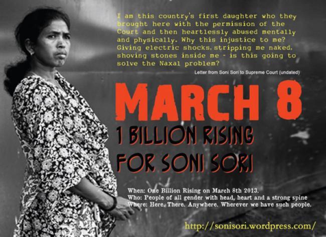 Indian apex court grants permanent bail to Soni Sori