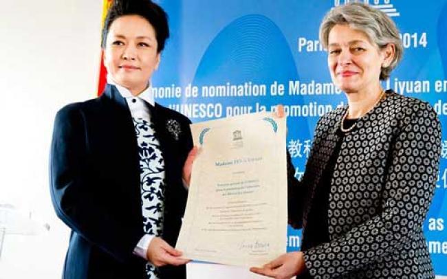 China's Peng Liyuan appointed UNESCO envoy