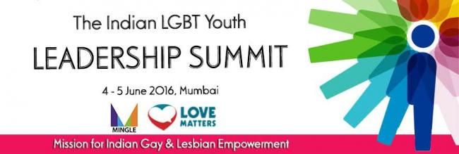MINGLE to host third edition of Indian LGBT Youth Leadership Summit in Mumbai
