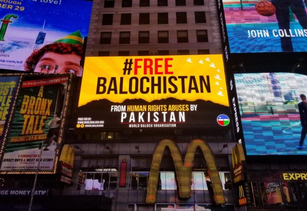 After London, Free Balochistan advert sweeps New York