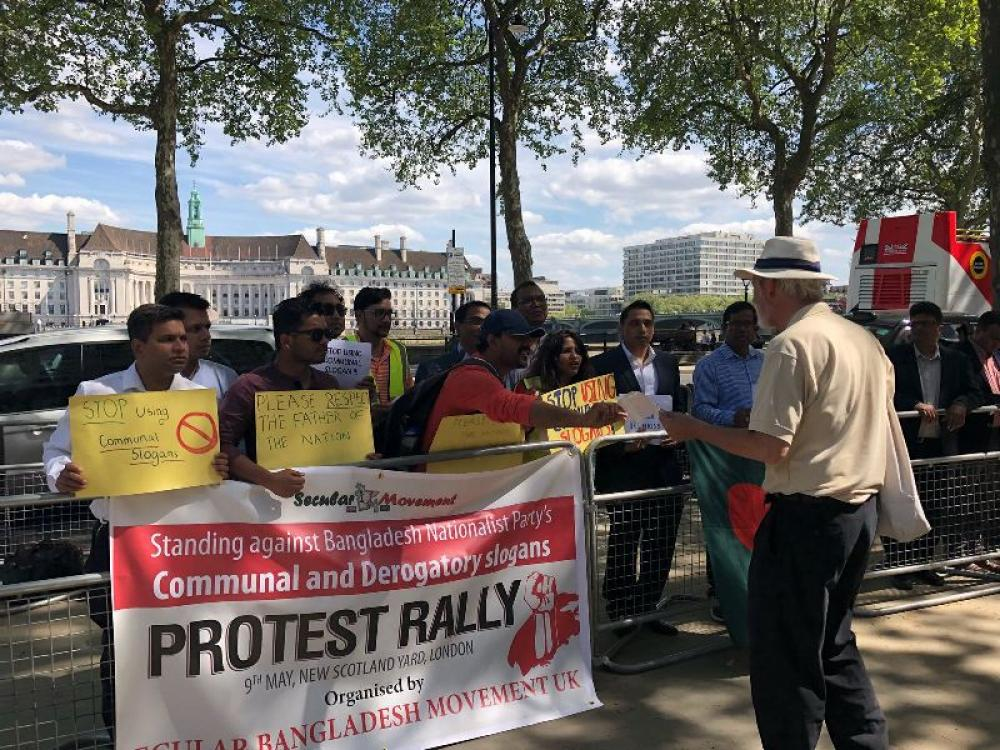 Anti-Hindu chants by Bangladesh Nationalist Party UK members rile activists, protest staged in London