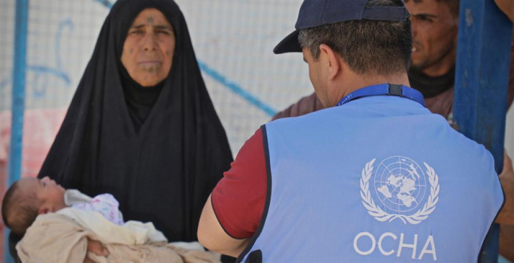UN report on Syria conflict highlights inhumane detention of women and children