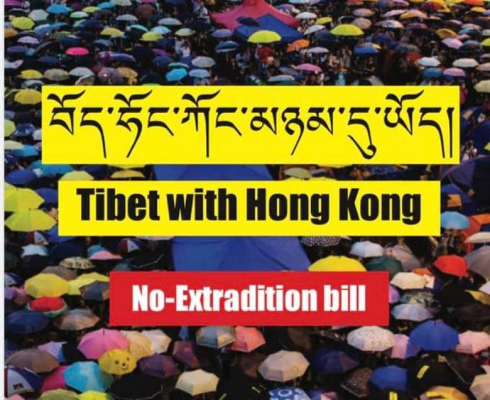 Tibetan outfits to rally in Delhi in support of Hong Kong anti-Chinese government protesters