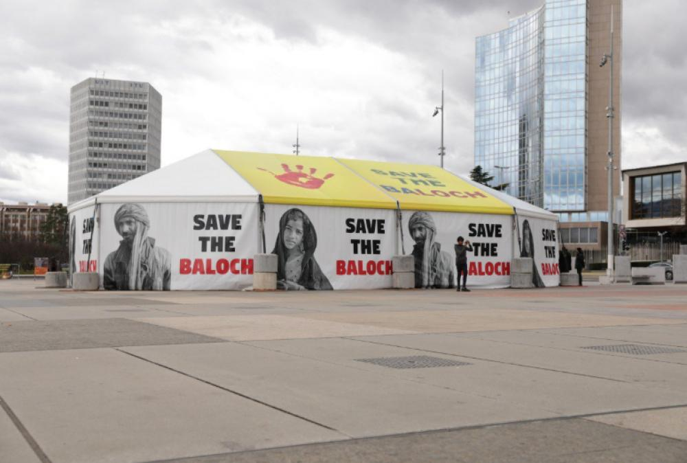 Baloch activists assemble in Geneva, highlight Pakistani atrocities