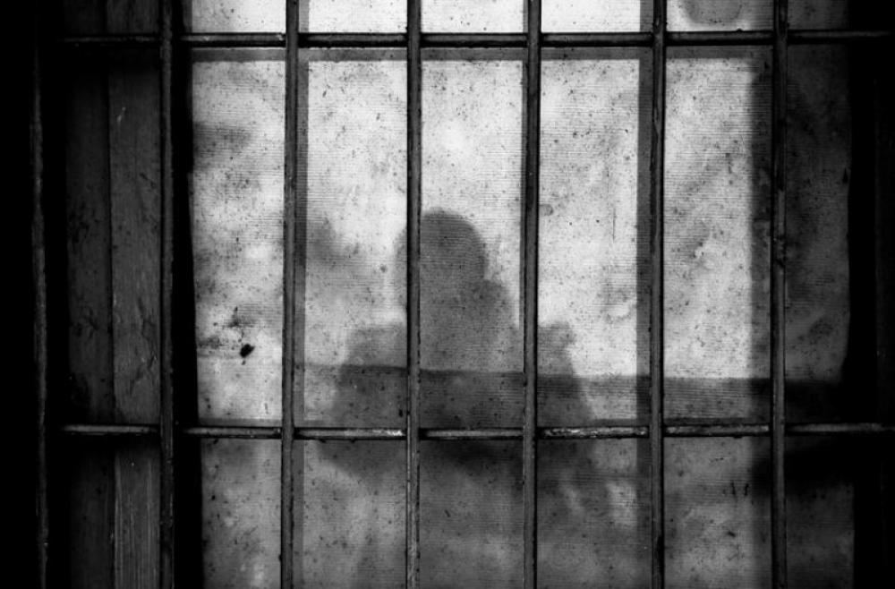 Poor conditions rife in Pakistani women's prisons: Human Rights Watch