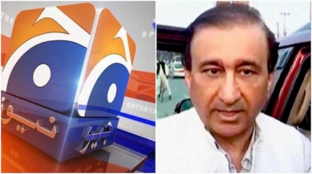Balochistan National Party (Mengal) Chairman condemns arrest of Jang-Geo Group Editor-in-Chief Mir Shakil-ur-Rahman