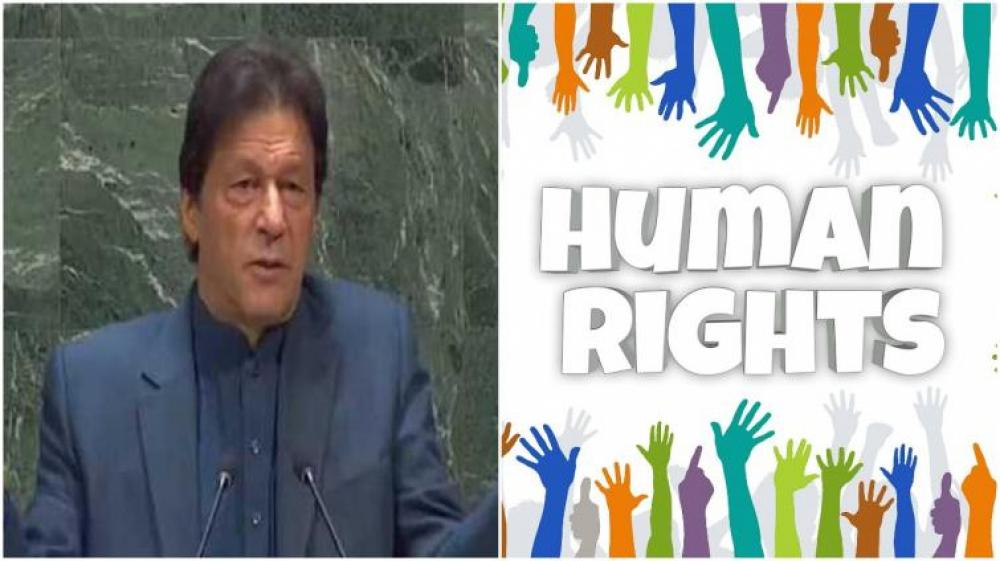 Pakistan: HRCP report highlights human rights violations in Khyber Pakhtunkwa