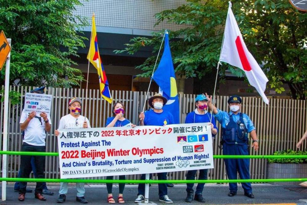 Boycott Beijing Winter Olympic Games: Activists protest in Tokyo