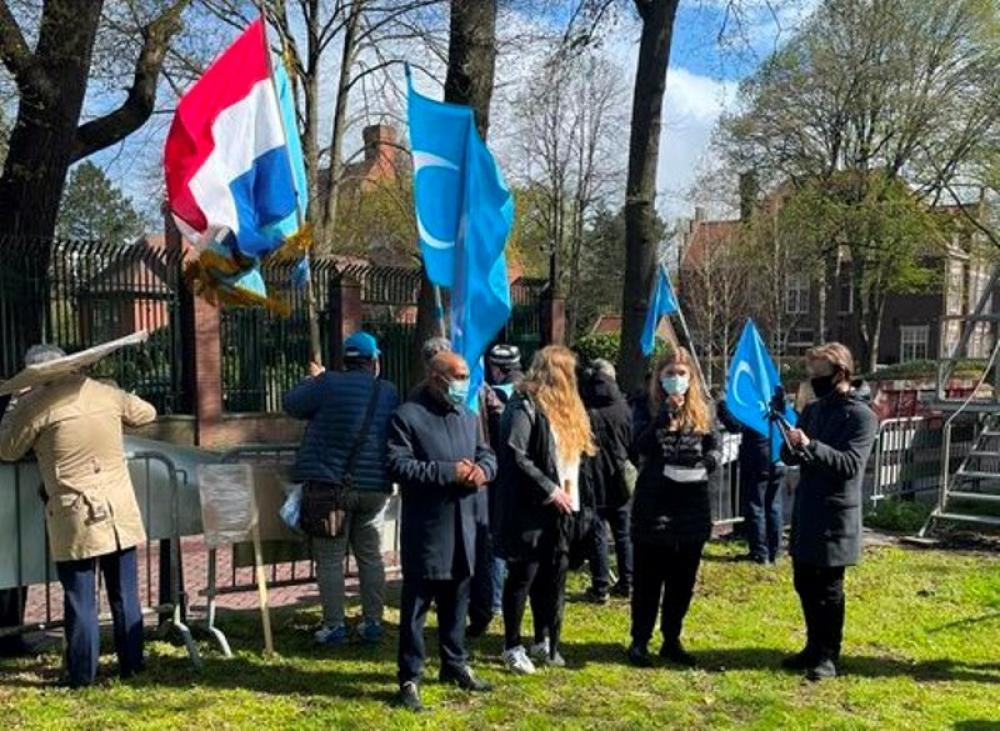 Hague: Pro Uyghur body stages demonstrate outside Chinese Embassy