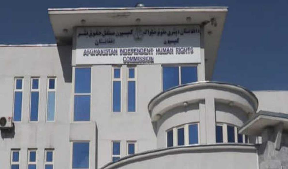 Afghan Human Rights body says Taliban members occupying its buildings