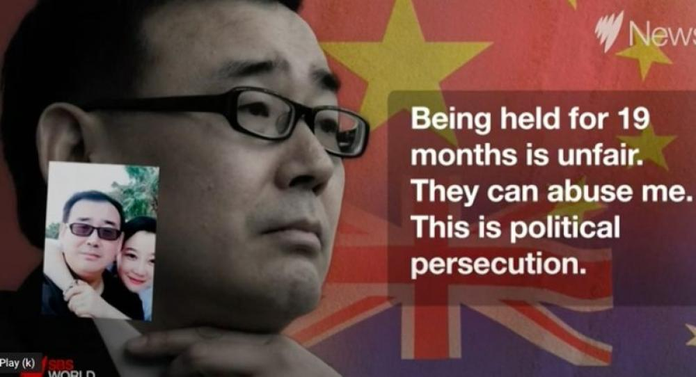 Yang Hengjun: China starts espionage trial of Australian writer