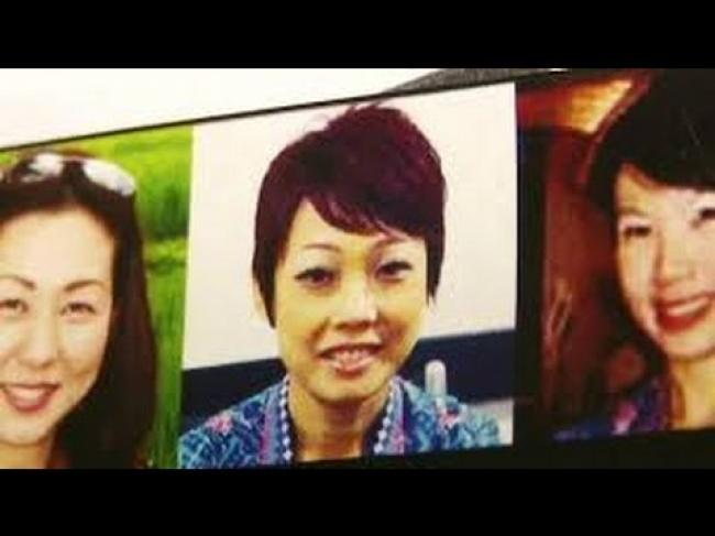 MH370: Family members hold remembrance event one year on